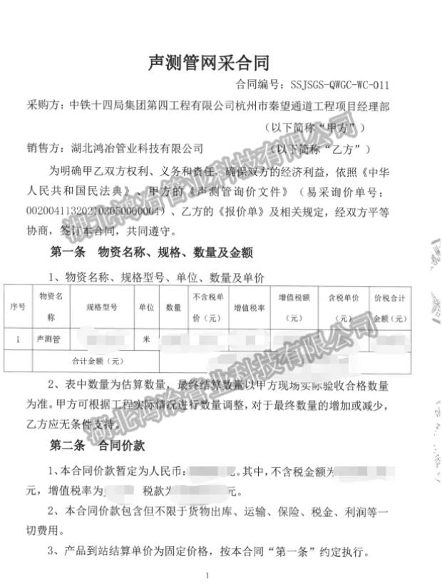 鸿冶管业助力杭州秦望通道工程项目桩基建设
